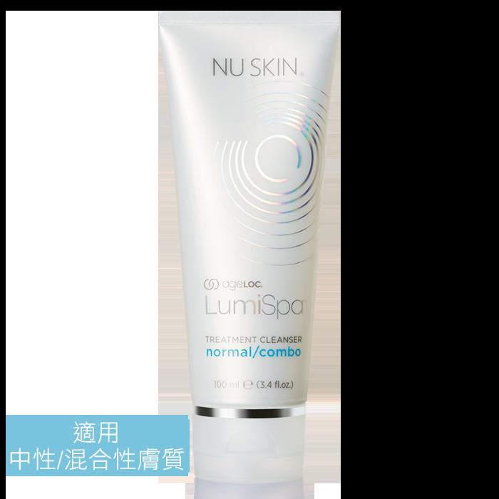 ageLOC® LumiSpa® 平衡淨膚露(適用中性及混合性肌膚)