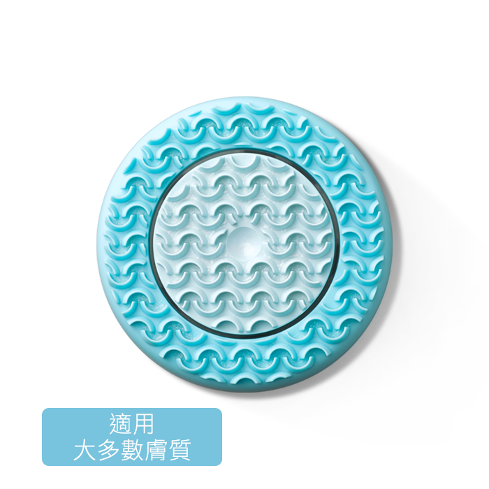ageLOC®LumiSpa®新動護膚導頭基礎型