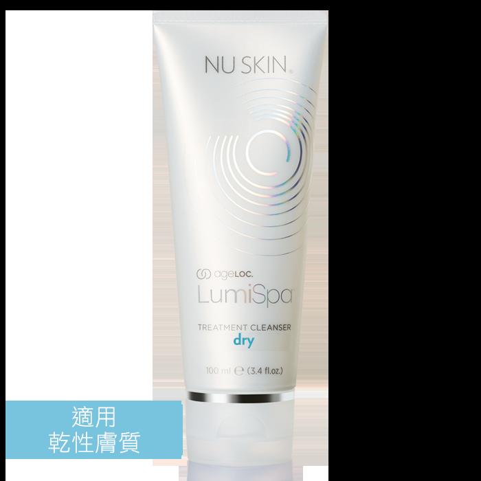 ageLOC®LumiSpa®保濕淨膚霜(乾性膚質)
